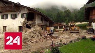 Число жертв потопа можно было сократить: в Германии не сработало оповещение - Россия 24