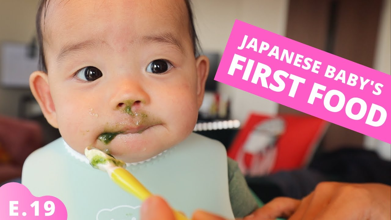Japanese Baby's First Solid Food Ep.19