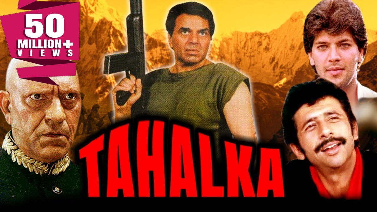 Tahalka (1992) Full Hindi Movie | Dharmendra, Naseeruddin ...