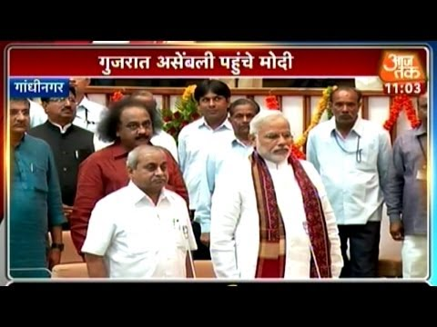 Last session of Gujarat Assembly with Modi (Full)