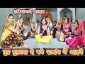 गुरु बुलावा दे गये सत्संग में आइये - हरयाणवी भजन | Guru Bhajan | Poonam Mastana