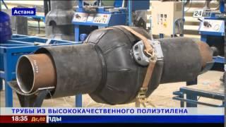 КТЗ выпускает 500 километров труб в год