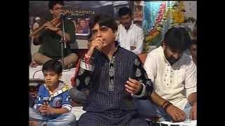 Nilesh Thakker -  Tu Mane Bhagwan Ek Vardan Api De