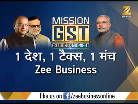 News Tonight: GST launch countdown starts, will be launched at midnight tomorrow
