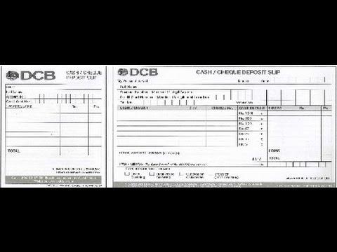 dcb bank rtgs form editable