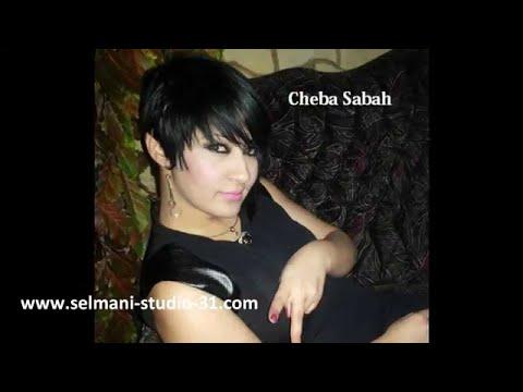 Cheba Warda 2016 - Samhili Ya Ma (Live Choc) | Doovi