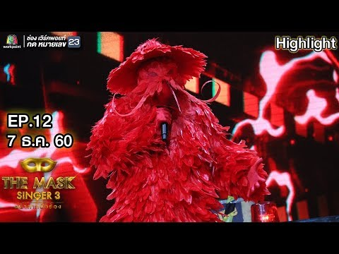 In The End - หน้ากากอีกาแดง | The Mask Singer 3
