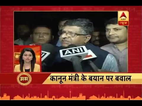 Jan Man: Muslims do not vote us but we respect them, Ravi Shankar Prasad spurs controversy
