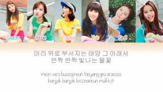 Gfriend - water flower color coded lyrics han | rom (maybe english coming soon!) -color codes: sowon light blue yerin purple eunha pink yuju orange s...