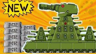 Nuevo KV44 2020 - Dibujos animados sobre tanques