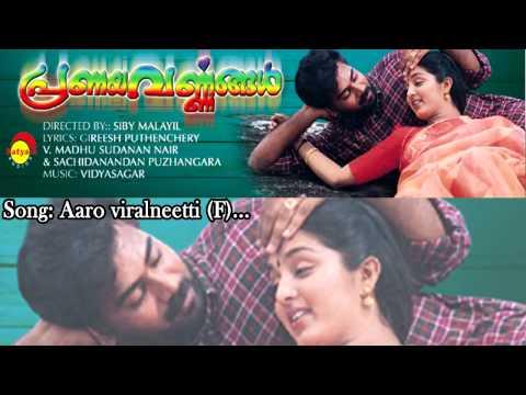 Aaro viralneetti (F)  - Pranayavarnangal