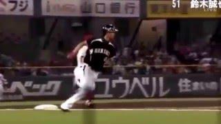 広島東洋カープ ファインプレー集