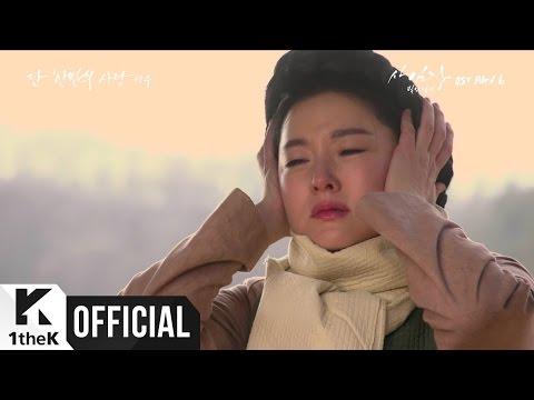 [MV] ISU(이수) _ Everlasting love(단 한 번의 사랑) (Saimdang, Memoir of Colors (사임당, 빛의 일기) OST Part.6)