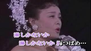 美空ひばりさんが 昭和31年に発売された曲で ノリの良い曲です。