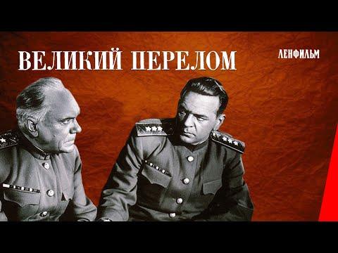 Видео Сталинград фильм смотреть онлайн