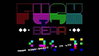 Fuck to Bear Demo - VAD/SAV  [#zx spectrum AY Music Demo]