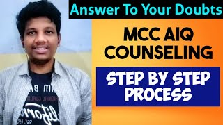 How To Register And Pay Fee In MCC COUNSELING ALL INDIA QUOTA NEET 2020 COUNSELLING EXPECTED CUT OFF