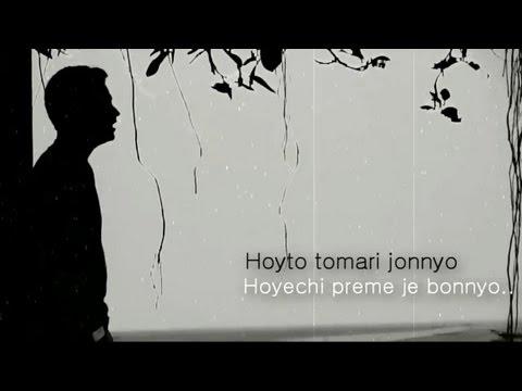Hoyto Tomari jonno (Rishi Panda)