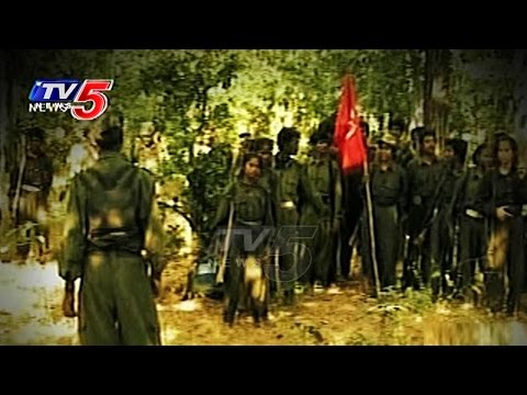 Cops Alert as Maoists Anniversary Celebrations | TV5 News