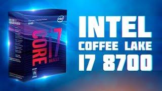 Intel Coffee Lake i7 8700 экспресс-обзор