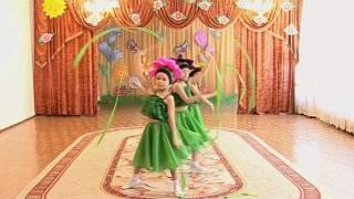 """Коллектив детского танца """"МСУ"""" - Волшебный цветок"""