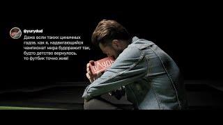 Танцуем жизнь Юрия Дудя (16+)