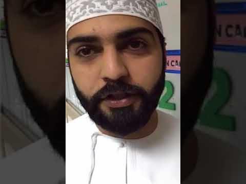 بأسم معالى محافظ الفروانيه  الشيخ/ فيصل الحمود الصباح