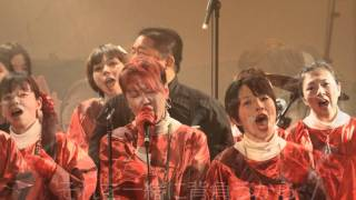 『Lean On Me』 A Tree Of Life ~We Love GOSPEL~ VOL 2