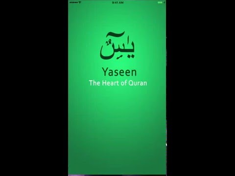 Surah Yaseen- With Mp3 Audio And Different Language Translation(iOS APP)