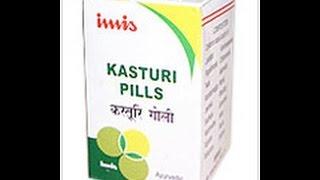 Imis Kasturi Pills