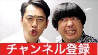 バナナマン×原口あきまさ 石橋貴明 明石家さんまや高田純次の真似で登場...