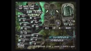 playStation2 2003年発売 FROMSOFTWARE SHADOW TOWER ABYSS というゲー...