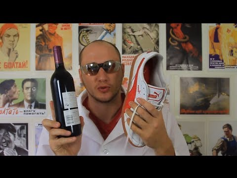 How To Open Bottle Of Wine With A Shoe Youtube