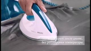 Праска з парогенератором Philips PerfectCare Viva - гладьте швидше і легше без налаштувань температури