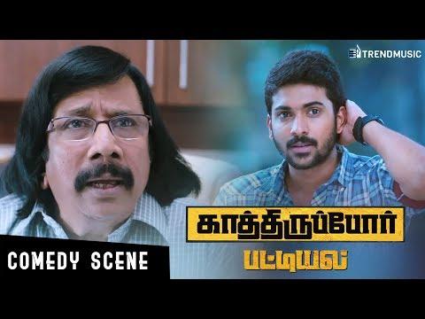 Kathiruppor Pattiyal Tamil Movie | Sneak Peek | Interview Comedy | Sachin Mani | Nandita Swetha