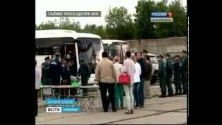 Сегодня ночью спецборт МЧС доставил в Архангельск 117 беженцев с Украины(В Архангельске этой ночью приземлился самолёт с беженцами. Все они с юга-востока Украины. Прямо на взлётном..., 2014-07-14T09:34:28.000Z)