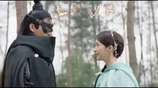 I Will Never Let You Go MV || Chinese Drama 2019