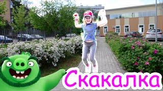видео Как научиться прыгать на скакалке