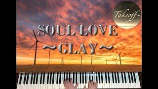 いつもご視聴ありがとうございます(^^) GLAYの『SOUL LOVE』を耳コピーで弾いてみました。 SOUL LOVEはアップテンポな曲で、 テンション上がりますね! これからも耳 ...