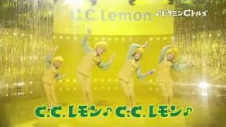 [Mitsuhiro Oikawa] SUNTORY C.C.Lemon commercial (Feb/01/2011)