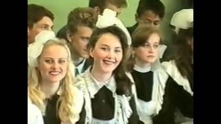 ПОСЛЕДНИЙ ЗВОНОК. 11