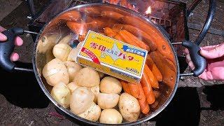【焚火】バターの海で掘りたてジャガ芋とチョリソーを揚げる!