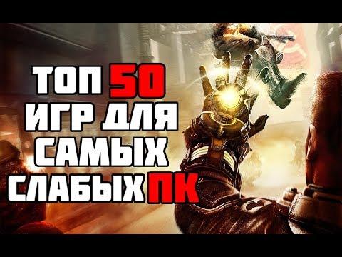 ТОП 50 КРУТЫХ