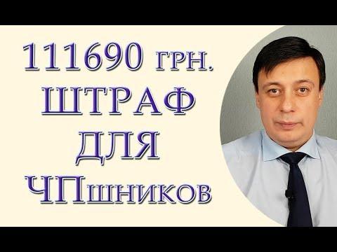 Прием на работу беженцев с Украины - Трудовые отношения