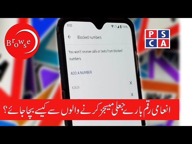 How to avoid fraud messages and calls||PSCA TV||Browse EP 8