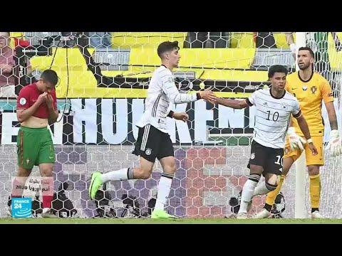 ألمانيا تفوز على البرتغال 4-2 في بطولة كأس أمم أوروبا  - 15:57-2021 / 6 / 21