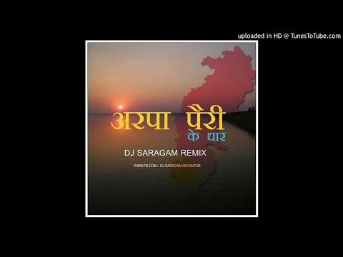 Arpa Pairi Ke Dhar [Fiute music] Dj SarGam Rmx 9630297332