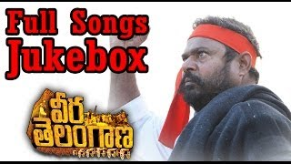 Veera telangana( వీర తెలంగాణ )Movie || Full Songs Jukebox || R.Narayana Murthy