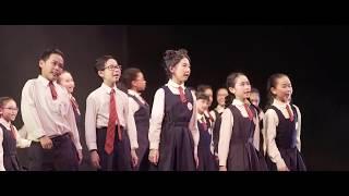 Publication Date: 2017-07-20 | Video Title: 香港學生輔助會小學 十五周年校慶典禮暨匯演