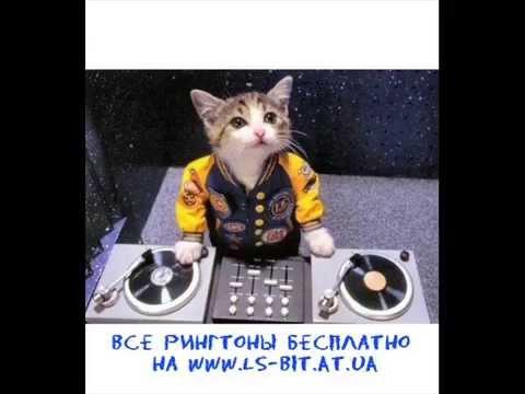 Классная музыка. Музыка на звонок. Супер трек!!!! Music Dance Music. The best club music 2015